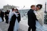 Назван самый свадебный город России