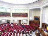 Сегодня есть проблемы с голосами, чтобы пройти реформу здравоохранения - Березенко