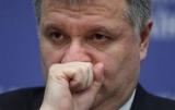 В заявлении Авакова нашли нарушения