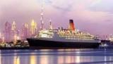 Крупнейший в мире плавучий ночной клуб откроют в Дубае уже в октябре