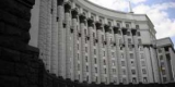 Кабинет министров внес законопроект в Парламент на одном счете, чтобы заплатить налоги