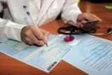В Министерстве здравоохранения обещают, что бланки больницах оставит в регионах уже в ближайшие дни