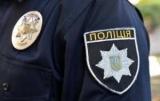 Полиция рассказала подробности похищения экс-командир батальона Донбасс