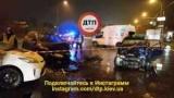 В Киеве был задержан чиновник Министерства внутренних дел, произойти масштабное ДТП