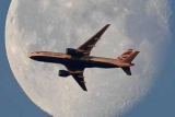 Британские пилоты рассказали об увиденном в небе НЛО