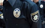 В Киеве неизвестные напали на 11-летнюю девочку