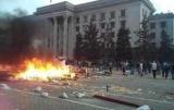 Трагедия в Одессе: прокуратура требует для подсудимых до 15 лет - СМИ