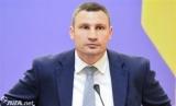 В Киеве в эксплуатацию новой ветки коллектора - КГГА