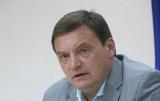 Грымчак: в 2018 году Россия уйдет из Донбасса